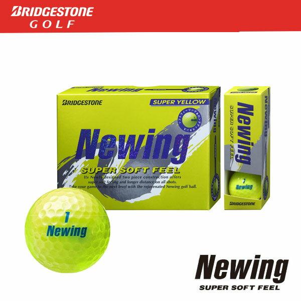 【後払い不可】【代引不可】BRIDGESTONE(ブリヂストン):NEWING SUPER SOFT FEEL スーパーイエロー ボール (1ダース/12球入り) NEWINGSSF-SYE