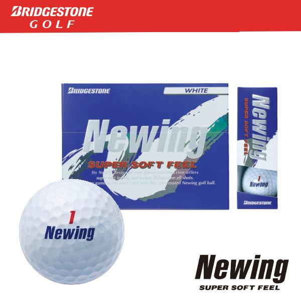 【後払い不可】【代引不可】BRIDGESTONE(ブリヂストン):NEWING SUPER SOFT FEEL ホワイト ボール (1ダース/12球入り) NEWINGSSF-WH