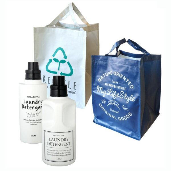 【ランドリーボトル&ランドリーバッグセット】洗濯用液体洗剤詰め替えボトル2点+ランドリーバッグ1点