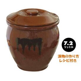 【送料無料!】漬物容器 かめ 丸かめ( 陶器製)7.2リットルお漬け物 容器