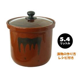 【送料無料】漬物容器 かめ (陶器製)ガラス蓋付き5.4リットルお漬け物 容器