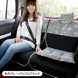 数量限定!【アウトレット価格でお得!】後部座席用キルティングシートカバー(左右セパレートタイプ)/牡丹柄