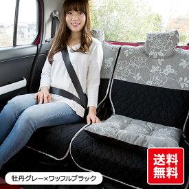洗える シートカバー かわいい 後部座席用 左右セパレートタイプ 軽自動車・普通車/牡丹柄