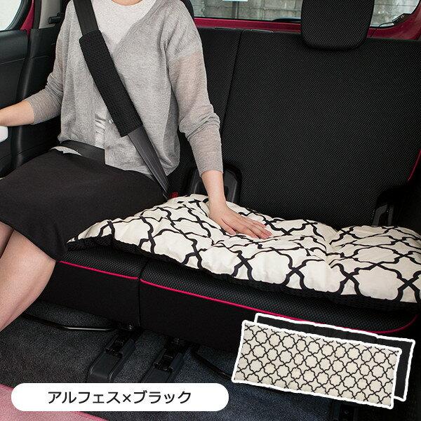 かわいい ロングシートクッション 45×120cm