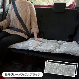 【ポイント5倍】リバーシブル★ロングシートクッション/牡丹柄 シートクッション 座布団 かわいい