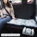 大人かわいいフェザー柄 ロングシートクッション 45×120cm