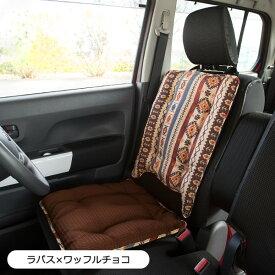 【ハイバックシートクッション】装着簡単 かわいい シートカバー 座布団