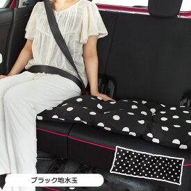 【ポイント5倍】シートクッション 【数量限定★全13種類】アウトレット価格でお得! 座布団 かわいい ロングクッション 寝枕としても使えます。