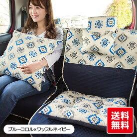 【後部座席用シートカバー(左右セパレートタイプ)】ブルーコロル柄 軽自動車・普通車 洗える かわいい 日本製