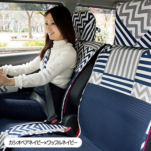 かわいい幾何学模様の前座席用シートカバー 2枚セット(バンダナ付き)