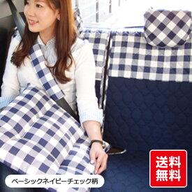 洗える かわいい シートカバー 後部座席用 座面一体タイプ 軽自動車/チェック柄