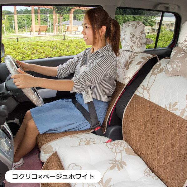 かわいいコクリコ柄の前座席用キルティングシートカバー 2枚セット(バンダナ付き)