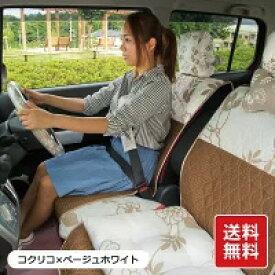 【8/2 20時〜ポイント2倍!】<前座席用シートカバー>花 コクリコ柄 洗える かわいい 軽自動車 普通車 コンパクトカー 日本製