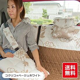 洗える かわいい シートカバー 後部座席用 座面一体タイプ 軽自動車/コクリコ柄