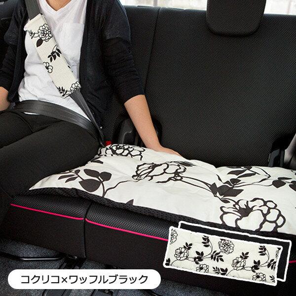 かわいいコクリコ柄のロングシートクッション 45×120cm