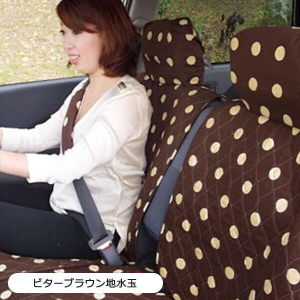 かわいい ドット柄 前座席用 キルティングシートカバー 2枚セット (バンダナ付き)