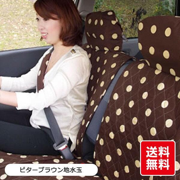 かわいい ドット柄 前座席用 キルティングシートカバー