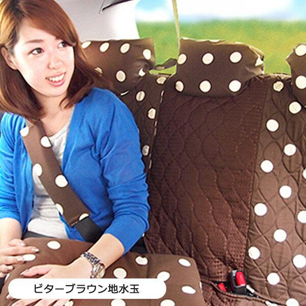 かわいいドット柄の後部座席用シートカバー 2枚セット 普通車・コンパクトカー用 【バンダナは別売】