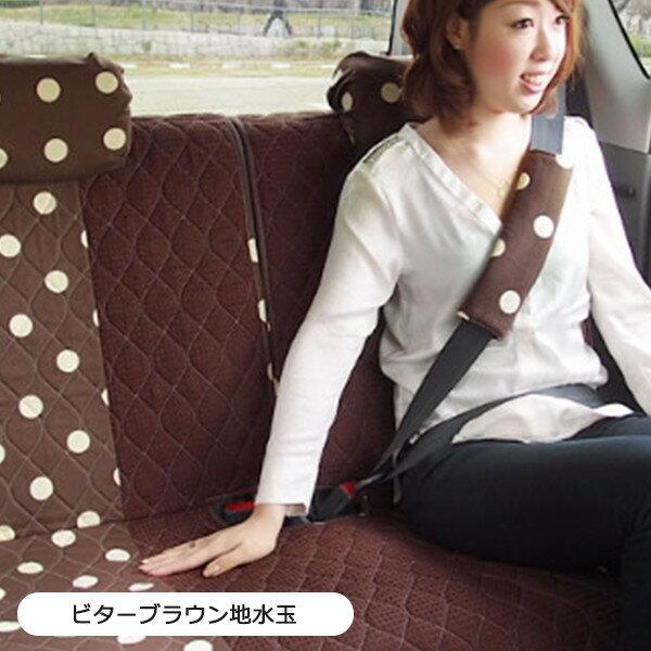 かわいいドット柄の後部座席用シートカバー 座面一体タイプ 【バンダナは別売】