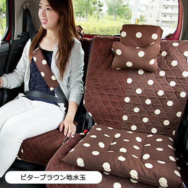 かわいい ドット柄 後部座席用 シートカバー 2枚セット 左右セパレートタイプ 【バンダナは別売】