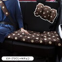 シートクッション かわいいドット柄 ロングシートクッション 45×120cm