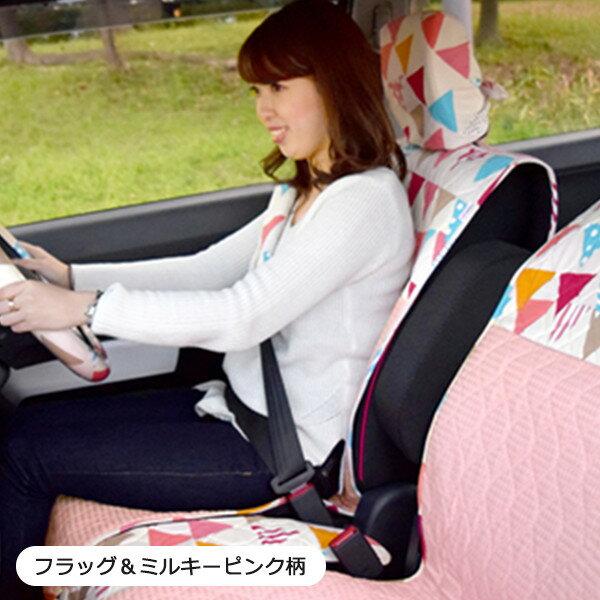 かわいい フラッグ柄 前座席用 キルティングシートカバー 2枚セット (バンダナ付き)