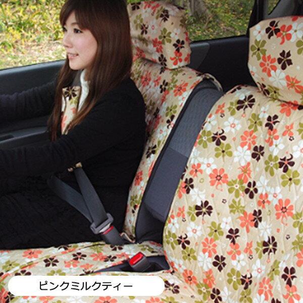 かわいい花柄の前座席用キルティングシートカバー 2枚セット(バンダナ付き)