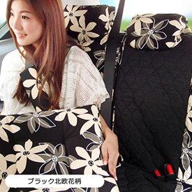 洗える かわいい シートカバー 後部座席(普通車・コンパクトカー用)/花柄