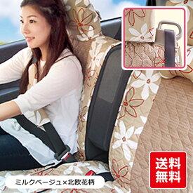 【7/10限定Rカード+WエントリーでP9倍確定!】タント・ポルテ等<前座席用シートカバー(ピラーレスタイプ)>花 フラワー柄 洗える かわいい 日本製