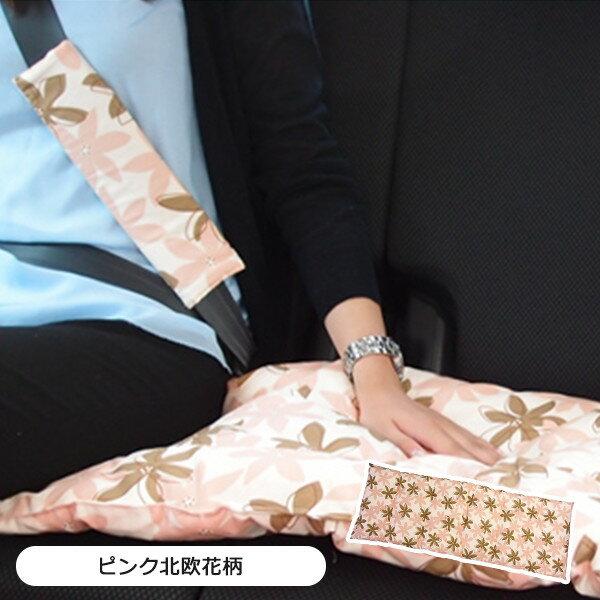 【在庫限り】 かわいい ロングシートクッション 45×120cm