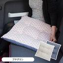 かわいい シートクッション 花柄 フラワー 45×45cm 座布団