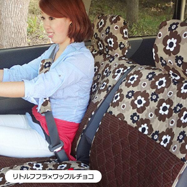かわいい フフラ柄 前座席用 キルティングシートカバー 2枚セット (バンダナ付き)【柄:リトルフフラ×ワッフルチョコ】