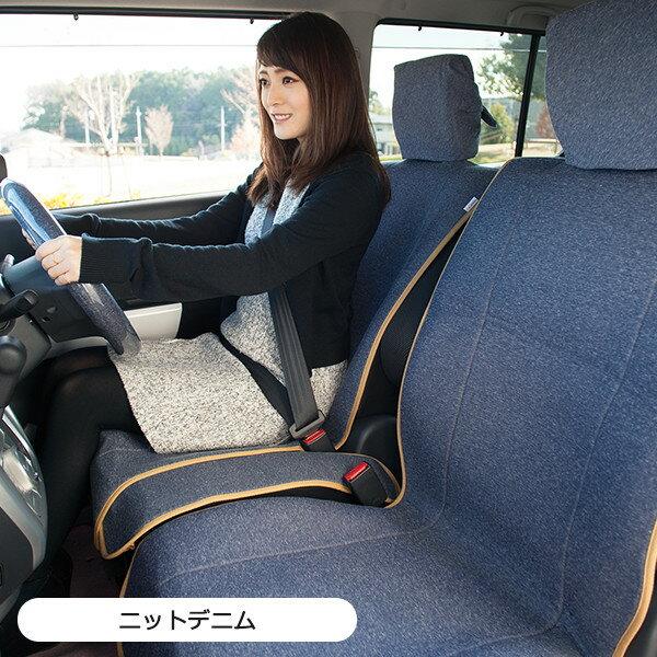 かわいいニットデニムの前座席用キルティングシートカバー 2枚セット(バンダナ付き)