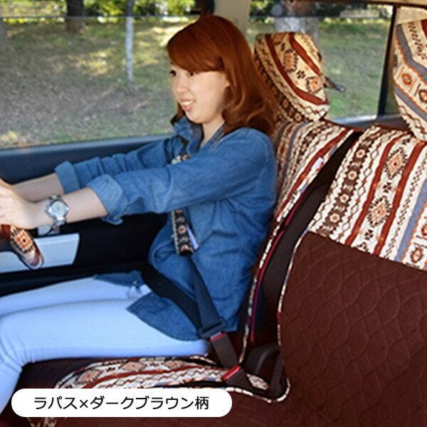 かわいいラパス柄の前座席用キルティングシートカバー 2枚セット(バンダナ付き)