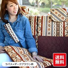 洗える かわいい シートカバー 後部座席用 座面一体タイプ 軽自動車/ラパス柄