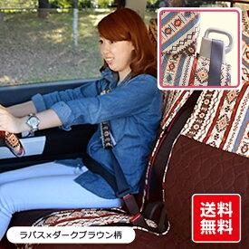 シートカバー かわいい 洗える ピラーレス用 (タント ポルテ等) 前座席 キルティングシートカバー ラパス柄 普通車 軽自動車 対応 日本製