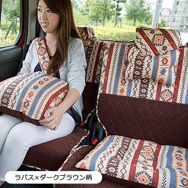 かわいいラパス柄の後部座席用シートカバー 2枚セット 左右セパレートタイプ 【バンダナは別売】