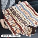 【シートクッション】 座布団 かわいい ラパス柄 45×45cm リバーシブル