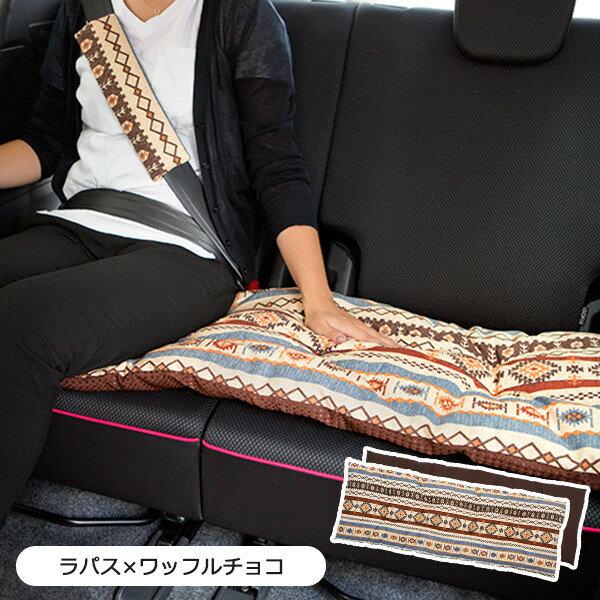 かわいいラパス柄のロングシートクッション 45×120cm