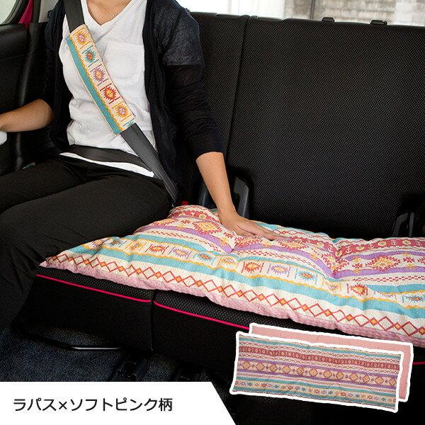 【在庫限り】かわいいロングシートクッション 45×120cm
