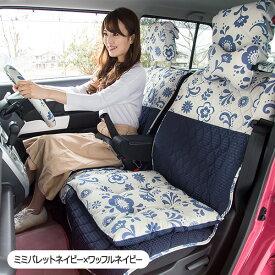 【前座席用シートカバー】花 植物柄 洗える かわいい 軽自動車 普通車 コンパクトカー 日本製