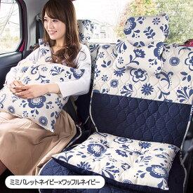 【後部座席用シートカバー(左右セパレートタイプ)】ミミパレット柄 軽自動車・普通車 洗える かわいい 日本製