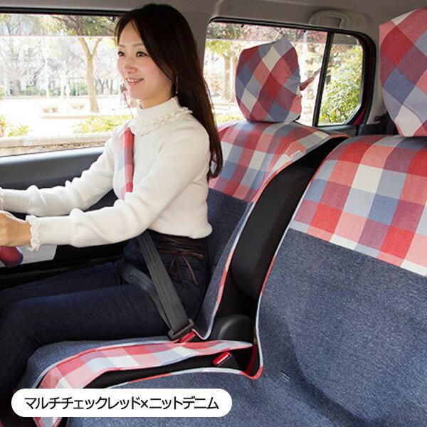 かわいい マルチチェック柄 前座席用 シートカバー 2枚セット (バンダナ付き)
