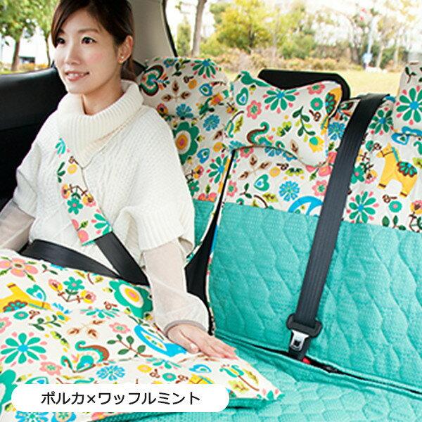 かわいいポルカ柄の後部座席用シートカバー 2枚セット 普通車・コンパクトカー用 【バンダナは別売】