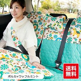 洗える かわいい シートカバー 後部座席(普通車・コンパクトカー用)/ポルカ柄