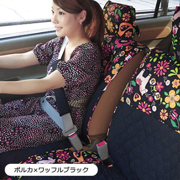 かわいいポルカ柄のピラーレス用前座席キルティングシートカバー 2枚セット(バンダナ付き)