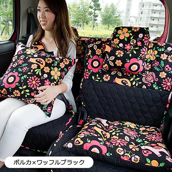 かわいいポルカ柄の後部座席用シートカバー 2枚セット 左右セパレートタイプ 【バンダナは別売】