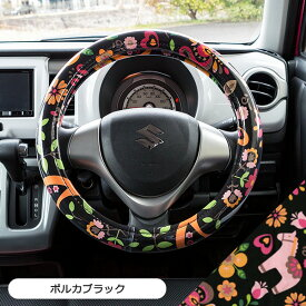 【ポイント5倍】ハンドルカバー かわいい ポルカ柄 Sサイズ 軽自動車 コンパクトカー 普通車