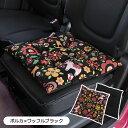 【シートクッション】 座布団 かわいい おしゃれでお花や動物が楽しいポルカ柄 45×45cm リバーシブル