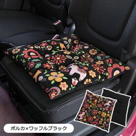 【8/2 20時〜ポイント2倍!】<シートクッション> 座布団 かわいい おしゃれでお花や動物が楽しいポルカ柄 45×45cm リバーシブル